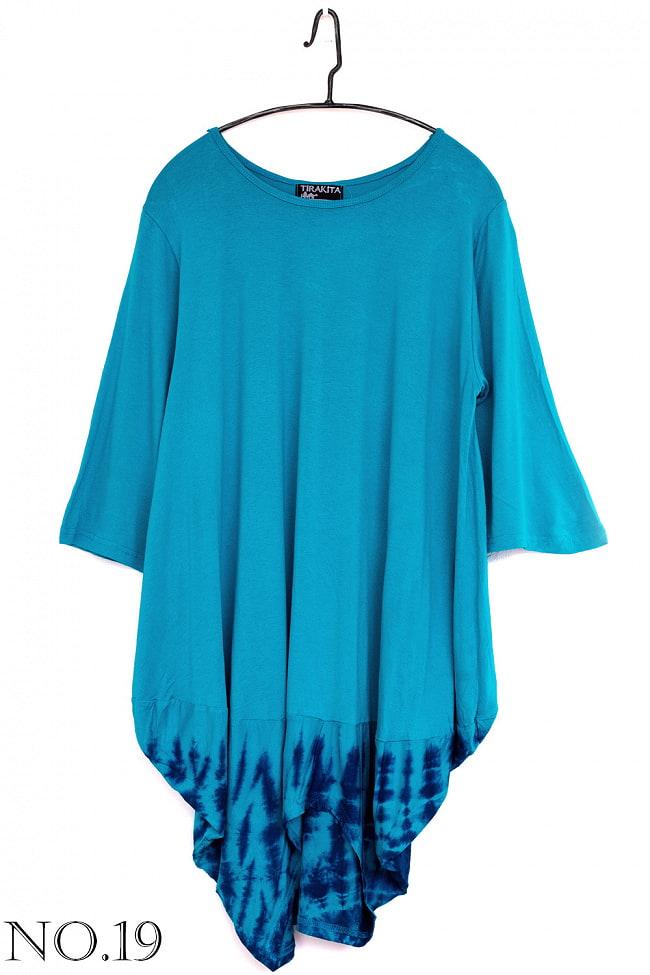 タイダイバルーンのストレッチTシャツ 25 - 25:グリーン