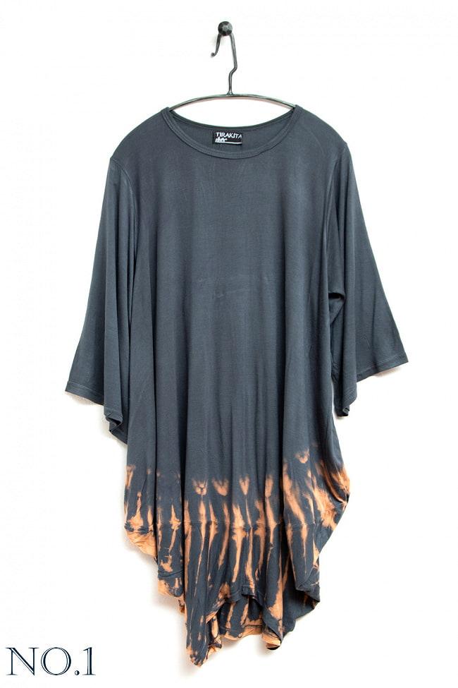 タイダイバルーンのストレッチTシャツ 7 - 7:ネイビー