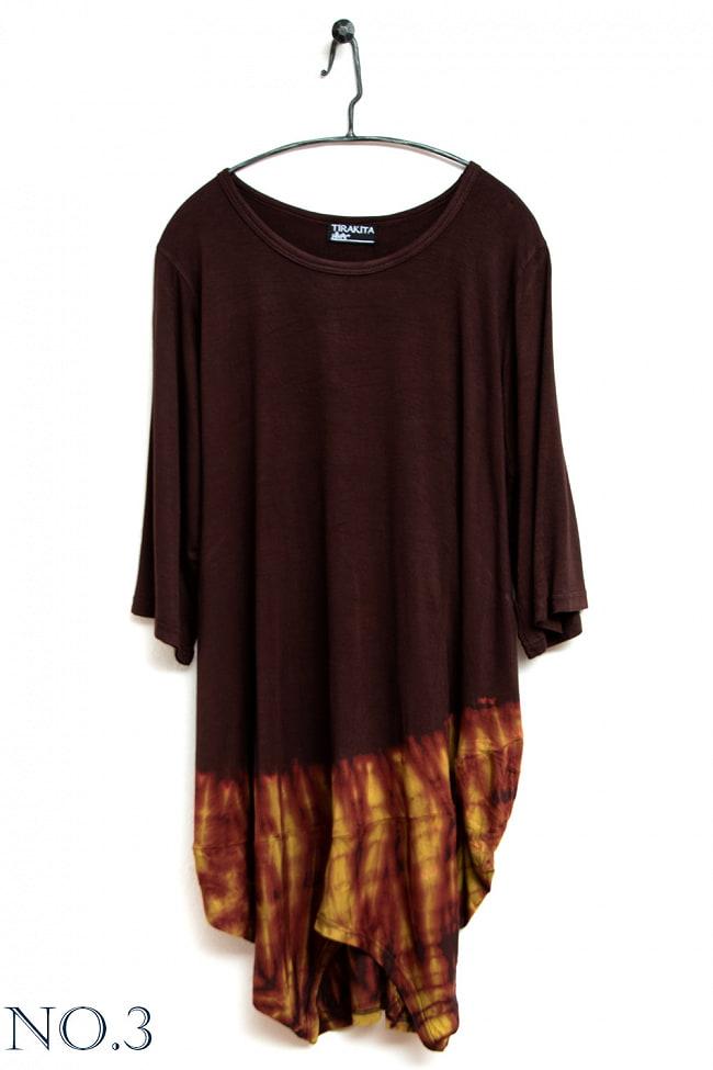 タイダイバルーンのストレッチTシャツ 9 - 9:ライトブラウン