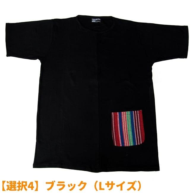 エスニック布のカラフルポケットTシャツ 9 - 【選択4】ブラック(Lサイズ)