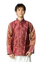 サリー刺繍 長袖クルタシャツ