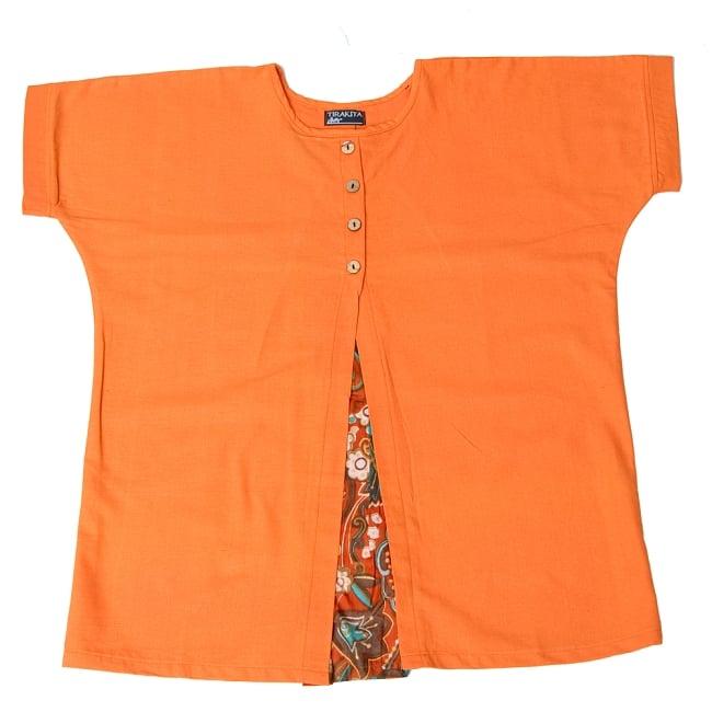 インディアンプリントの半袖スリットコットンクルタ 8 - 8:オレンジ【4つボタン:Lサイズ】