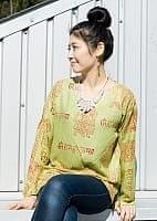 長袖Vネックラムナミシャツ - 黄緑