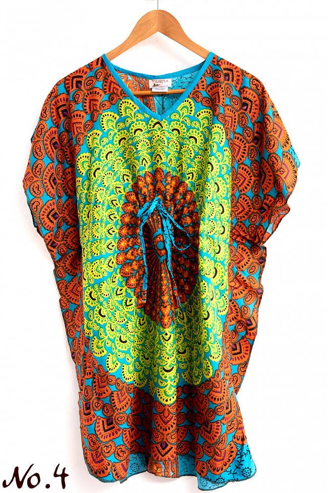 バタフライスリーブのカラフルプリントシャツの写真11 - K:デザインB-ピンク×白