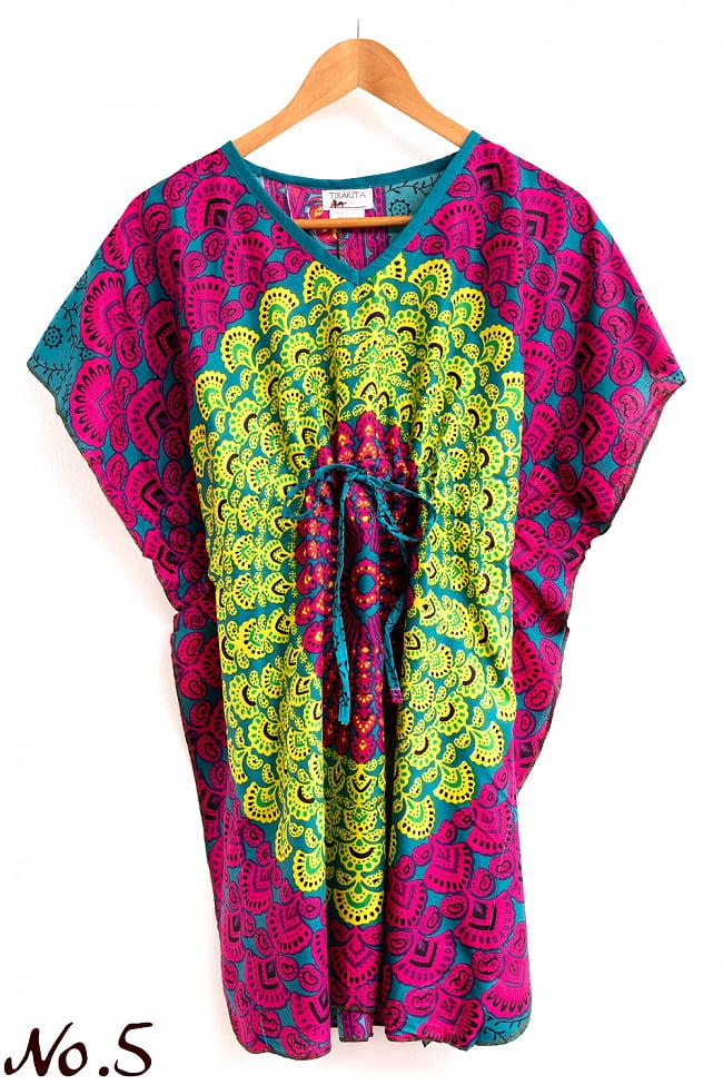 バタフライスリーブのカラフルプリントシャツ 12 - L:デザインB-ピンク×黒