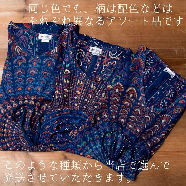 バタフライスリーブのカラフルプリントシャツ 19 -
