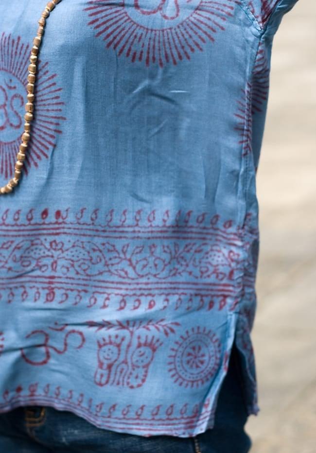 長袖Vネックラムナミシャツ - 白 4 - すそにスリットが入っているので、動きやすいです。