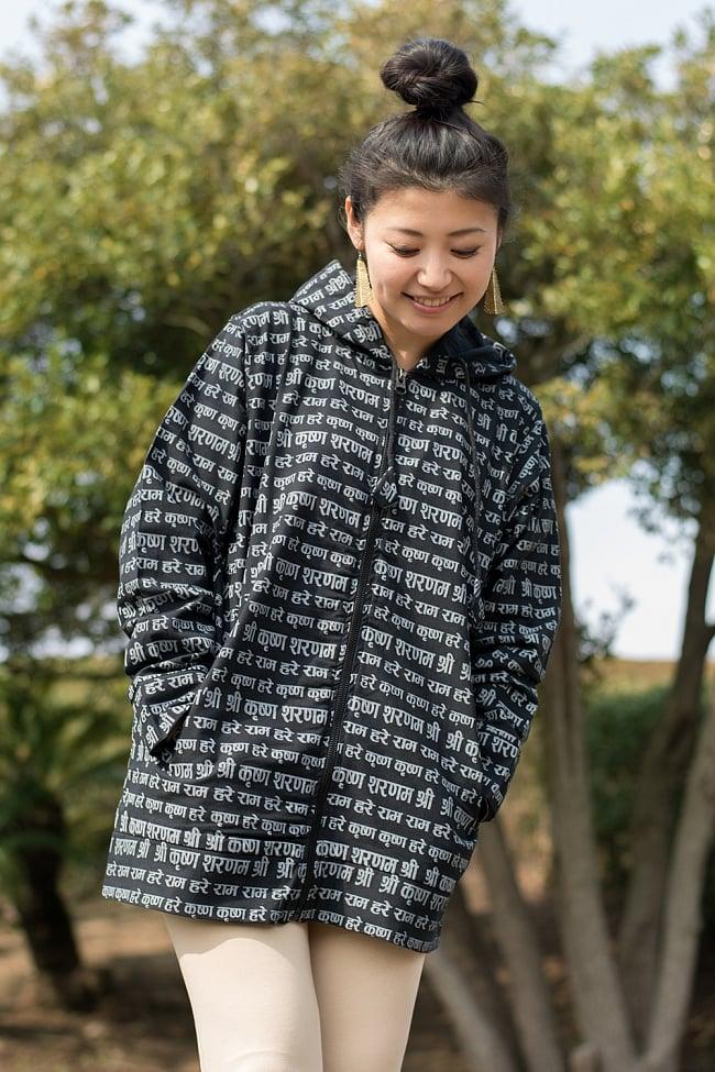 クリシュナマントラのフード付きジャケット 2 - 選択B:ブラックを身長165cmの女性が着てみました。