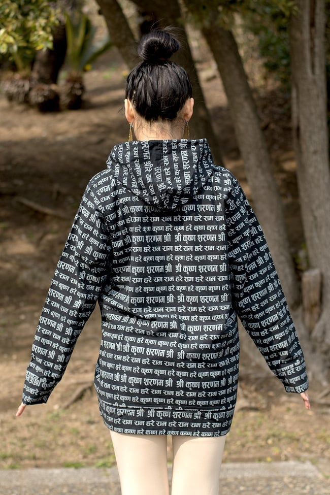 クリシュナマントラのフード付きジャケット 5 - 背中側の様子です。