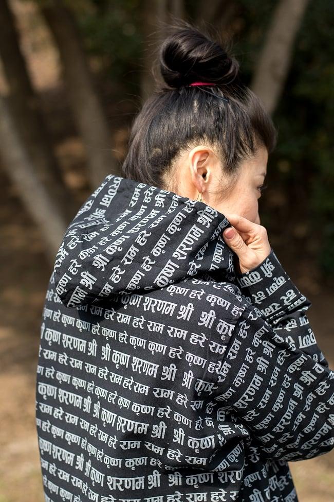 クリシュナマントラのフード付きジャケット 6 - フードがついているのがうれしいですね!