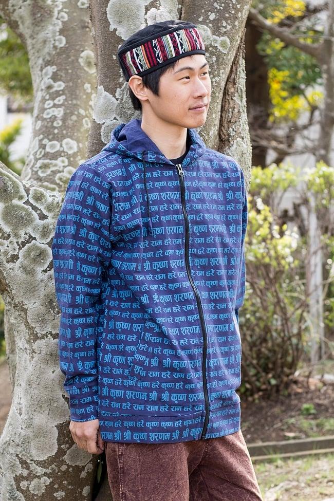 クリシュナマントラのフード付きジャケット 8 - 選択D:ブルー