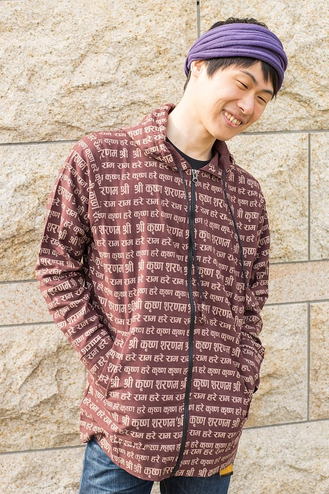 クリシュナマントラのフード付きジャケット 9 - 選択E:ブラウン