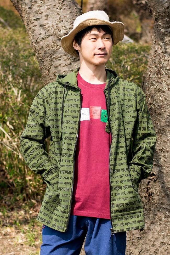 クリシュナマントラのフード付きジャケットの写真