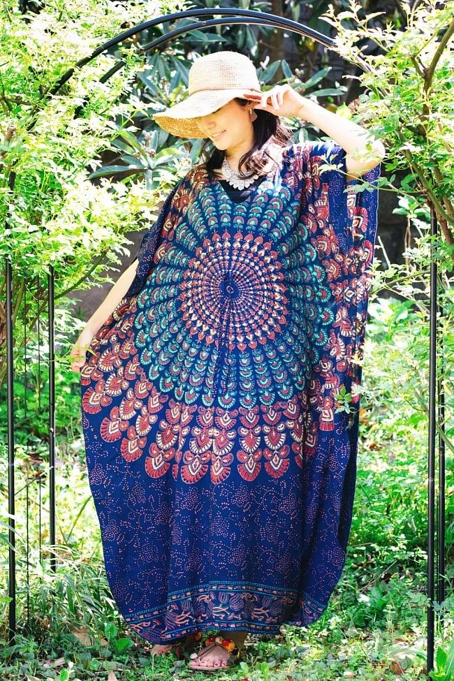 ガラベーヤ風 マンダラ模様のマキシワンピース 11 - デザインE-青系