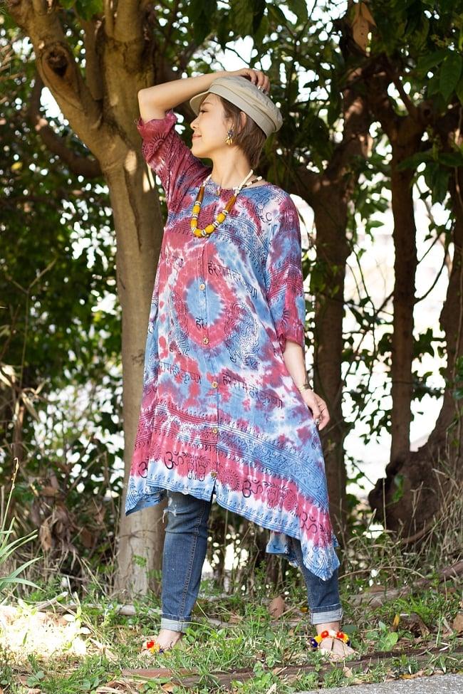ラムナミタイダイロングシャツ 4 - 選択C:青・白・紫系 身長152cmのモデルさんの着用例です