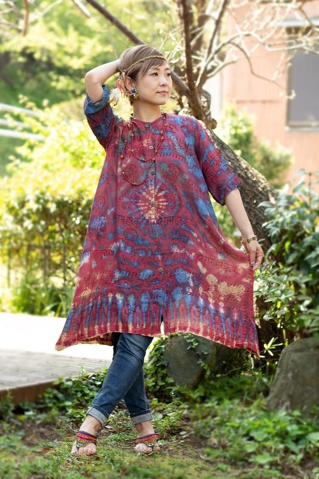 ラムナミタイダイロングシャツ 5 - 選択D:青・紫系 身長152cmのモデルさんの着用例です