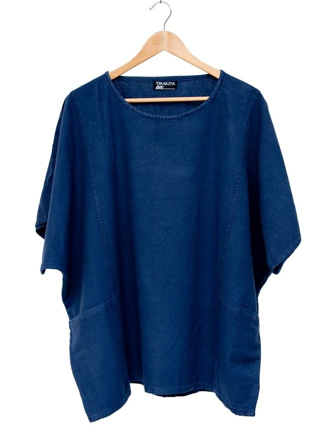 ゆったり着れるシンプルプルオーバー 11 - 選択6:ネイビー