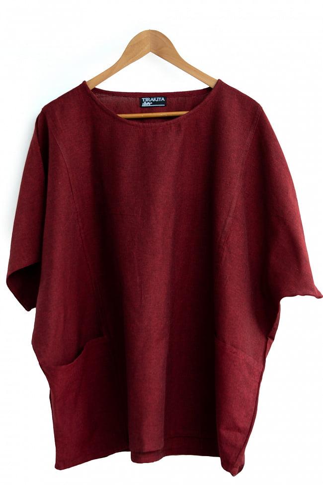 ゆったり着れるシンプルプルオーバー 14 - 選択9:えんじ(黒糸混合)