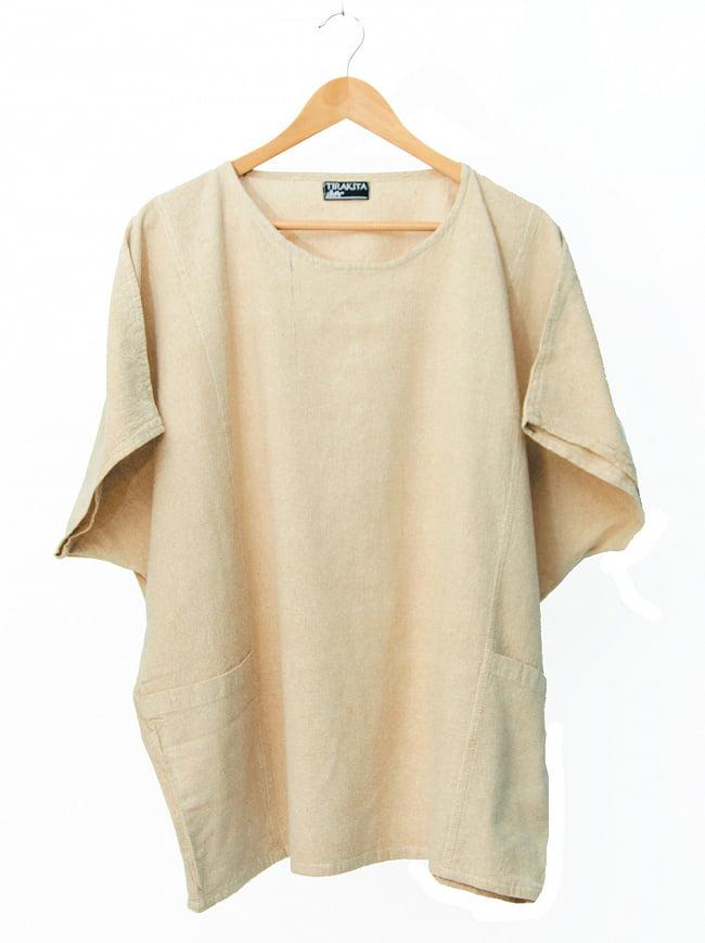ゆったり着れるシンプルプルオーバー 16 - 選択9:きなり(黒糸混合)