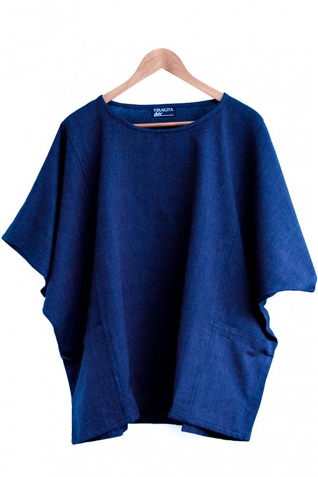 ゆったり着れるシンプルプルオーバー 17 - 選択9:ネイビー(黒糸混合)