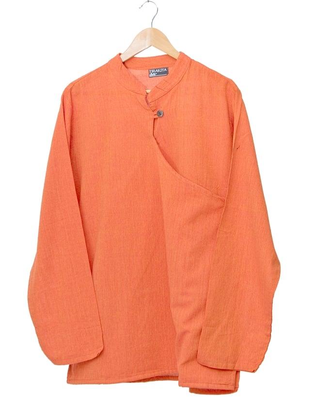 柔らかコットンのシンプルクルタ 6 - 選択1:オレンジ