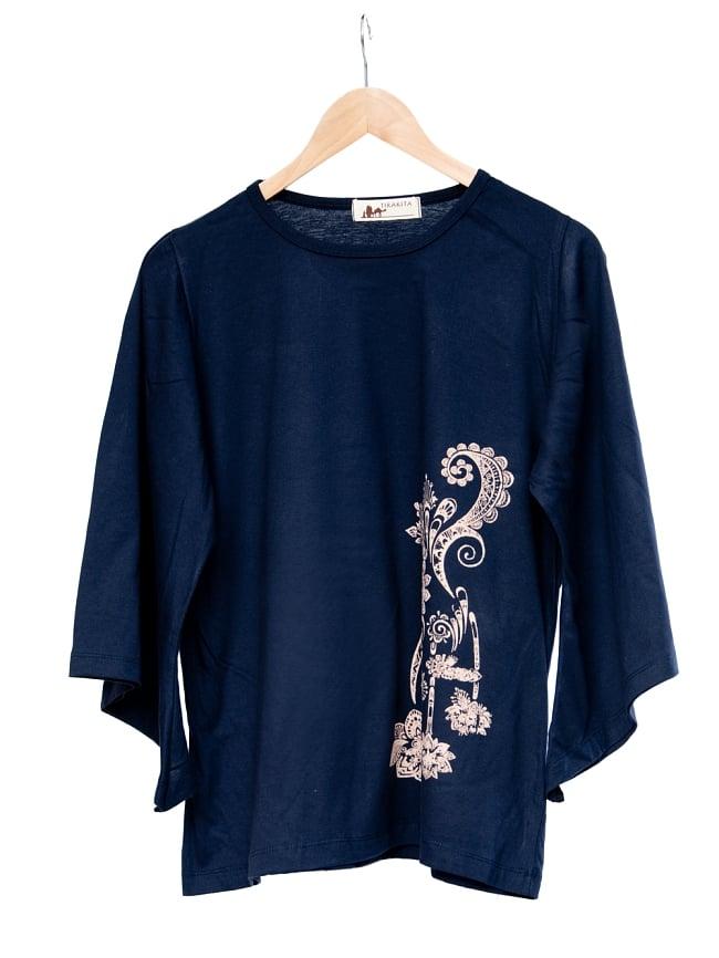 ロータスプリントのコットンベルスリーブTシャツ 10 - 選択4:ネイビー