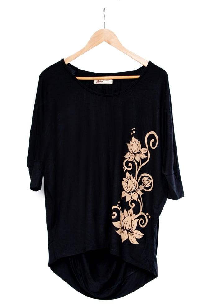 ロータスプリントストレッチ バルーンTシャツ 10 - 選択2:ブラック