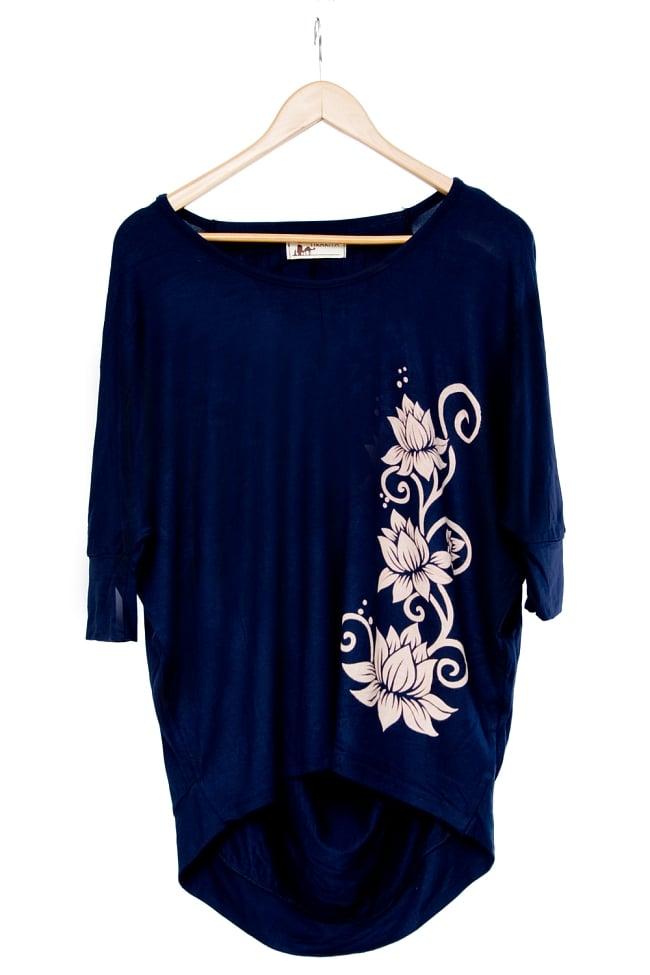 ロータスプリントストレッチ バルーンTシャツ 9 - 選択1:ネイビー