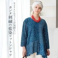 カンタ刺繍の藍染コットンシャツ