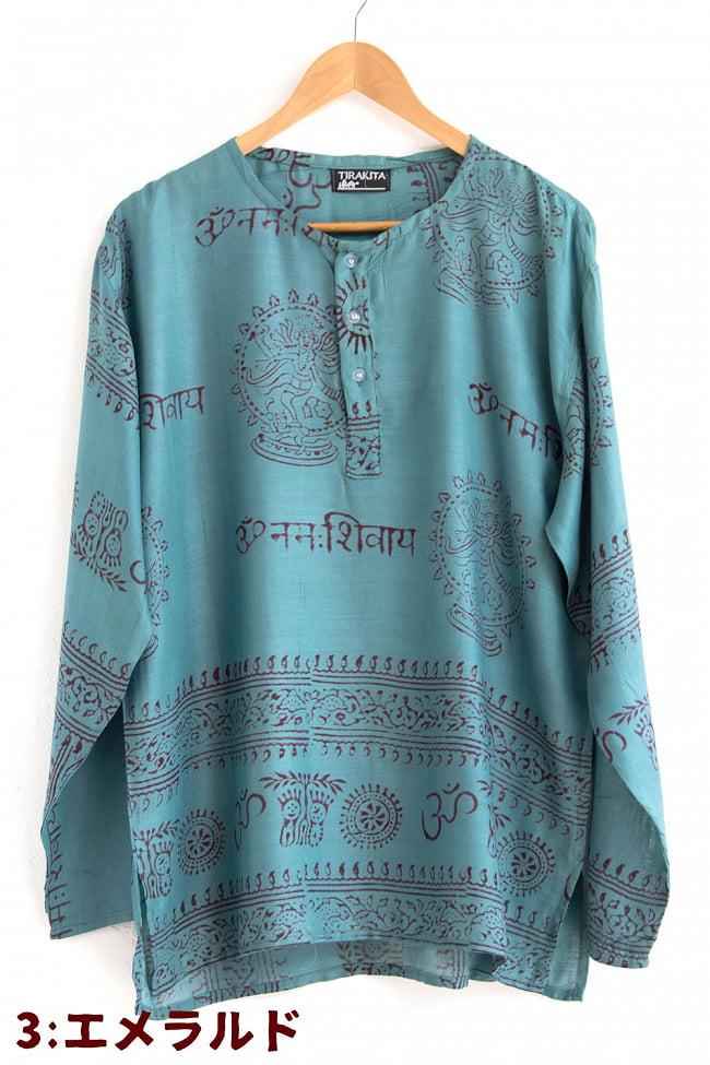 ラムナミクルタシャツ 嬉しいユニセックスデザイン 10 - 選択3:エメラルド