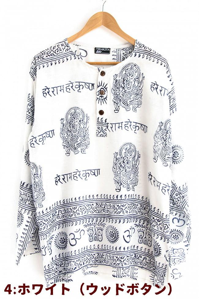 ラムナミクルタシャツ 嬉しいユニセックスデザイン 11 - 選択4:ホワイト