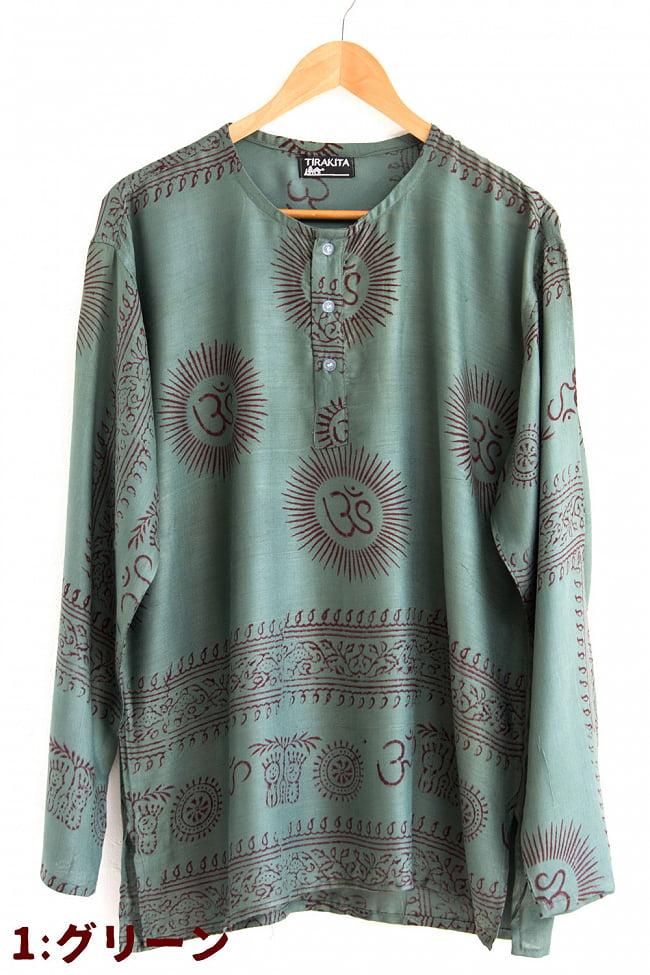ラムナミクルタシャツ 嬉しいユニセックスデザイン 8 - 選択1:グリーン