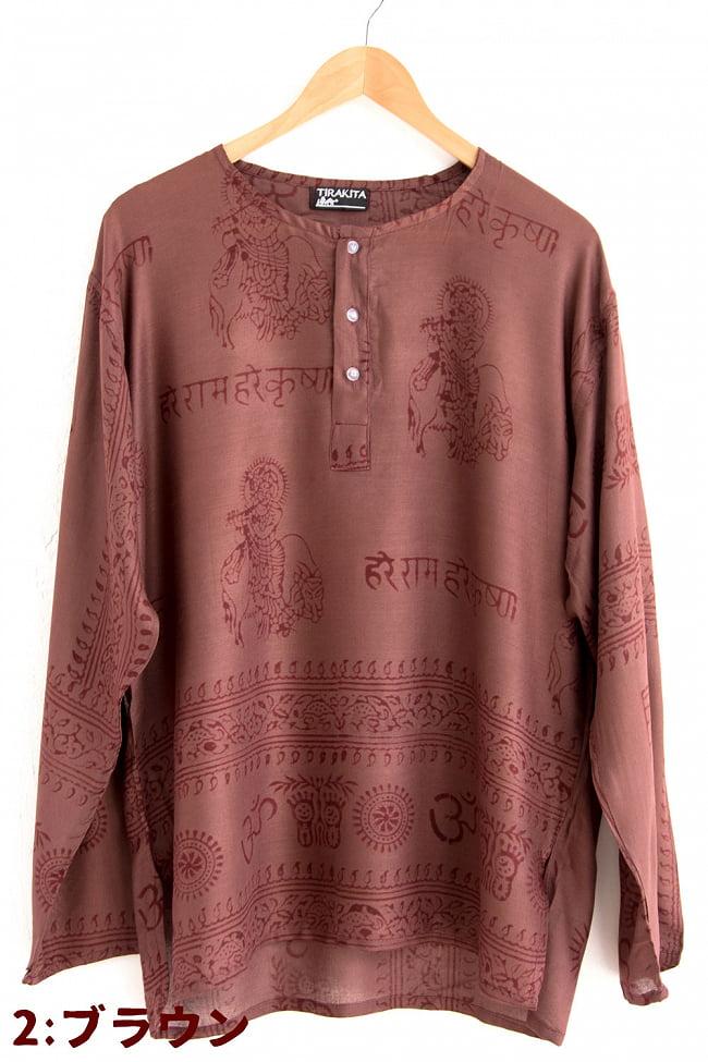 ラムナミクルタシャツ 嬉しいユニセックスデザイン 9 - 選択2:ブラウン