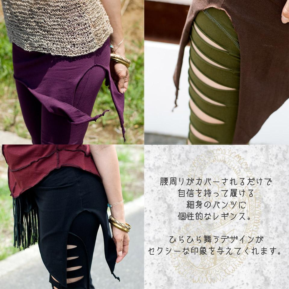 アシンメトリーなストレッチヒップスカートの説明画像
