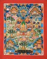 〔一点物〕タンカ -薬師瑠璃光王仏 縦横41x33