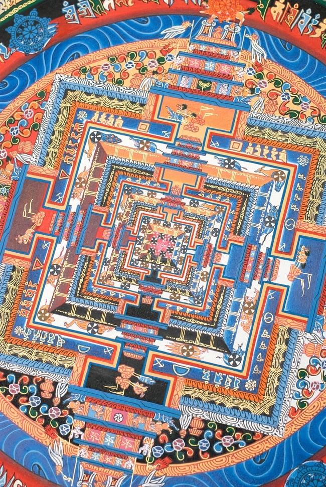 タンカ -カーラチャクラマンダラ(青) 縦横38x38 3 - 別アングルです