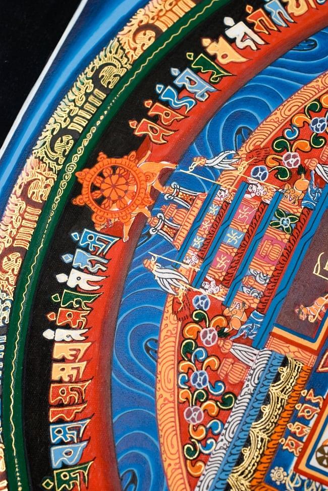 タンカ -カーラチャクラマンダラ(青) 縦横38x38 5 - 別アングルです