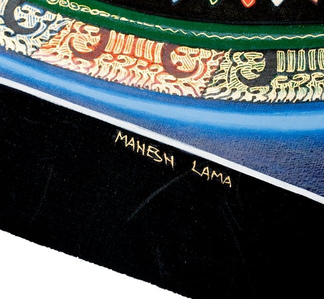 タンカ -カーラチャクラマンダラ(青) 縦横38x38 7 - 別アングルです