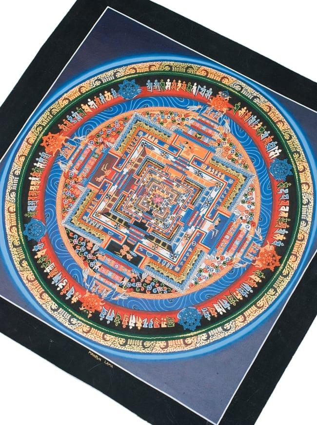 タンカ -カーラチャクラマンダラ(青) 縦横38x38 8 - 別アングルです
