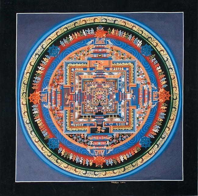 タンカ -カーラチャクラマンダラ(青) 縦横38x38の写真