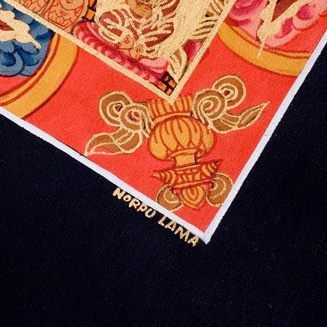 煌めくタンカ - 10マンダラ 71.5x92 17 - 作者のサインがきっちりと書かれています。