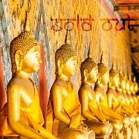 【ワケアリ】超特大マンダラ - ブッダの一生(Life of Buddha)の商品写真