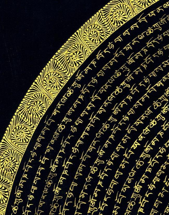 [特大]種子・マンダラ 3 - ホイールの端の部分です。細かく字が書かれています。