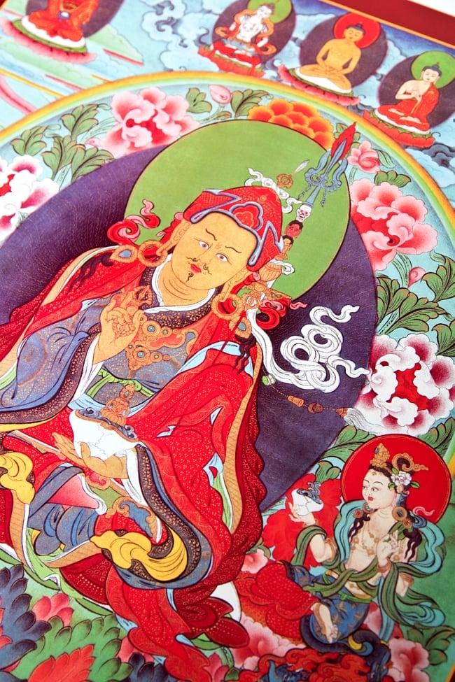 タンカのポスター Guru Rimpoche(チベット仏教開祖) 2 - 一部分を拡大してみました。