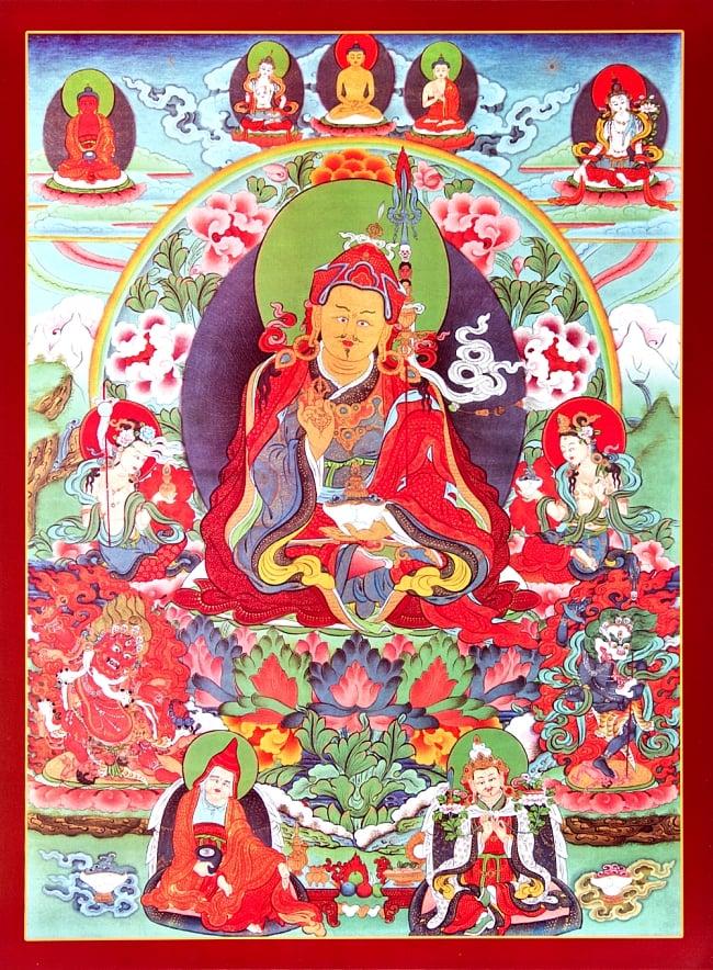 タンカのポスター Guru Rimpoche(チベット仏教開祖)の写真