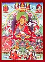 タンカのポスター Guru Rimpoche(チベット仏教開祖)