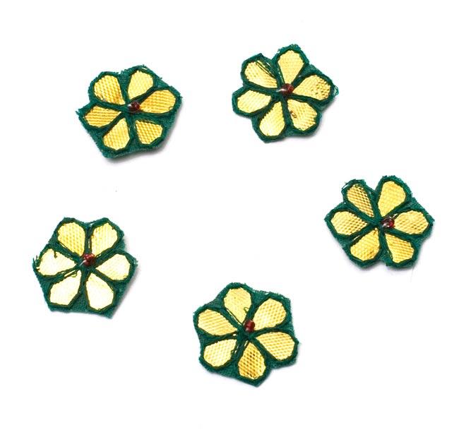 インドの刺繍アップリケ 花 5個セット 【緑×金】の写真