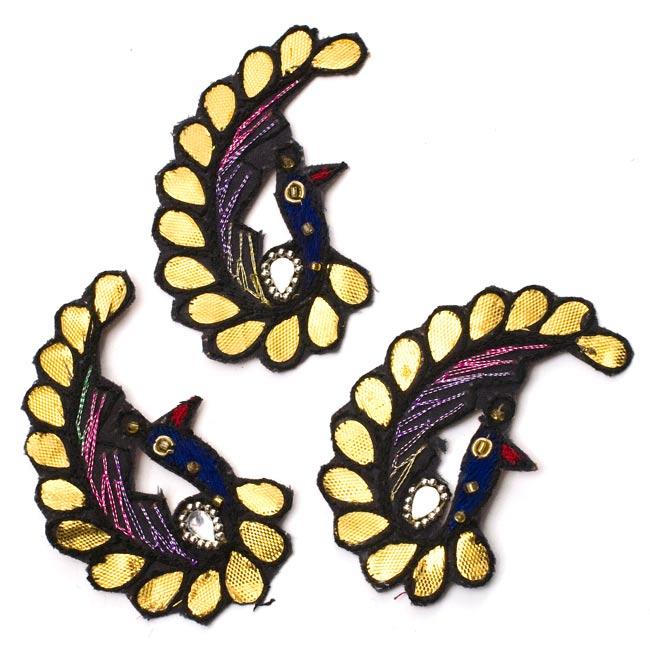インドの刺繍アップリケ 孔雀 3個セット 【黒】の写真