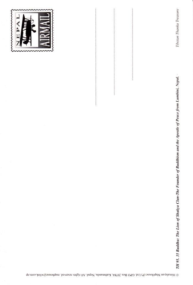 サキャムニ・ブッダのポストカード 2 - 裏イメージです。デザインが異なる場合がございます。ご了承くださいませ。