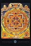 サダカリ・ロケシュワラ・マンダラのポストカードの商品写真
